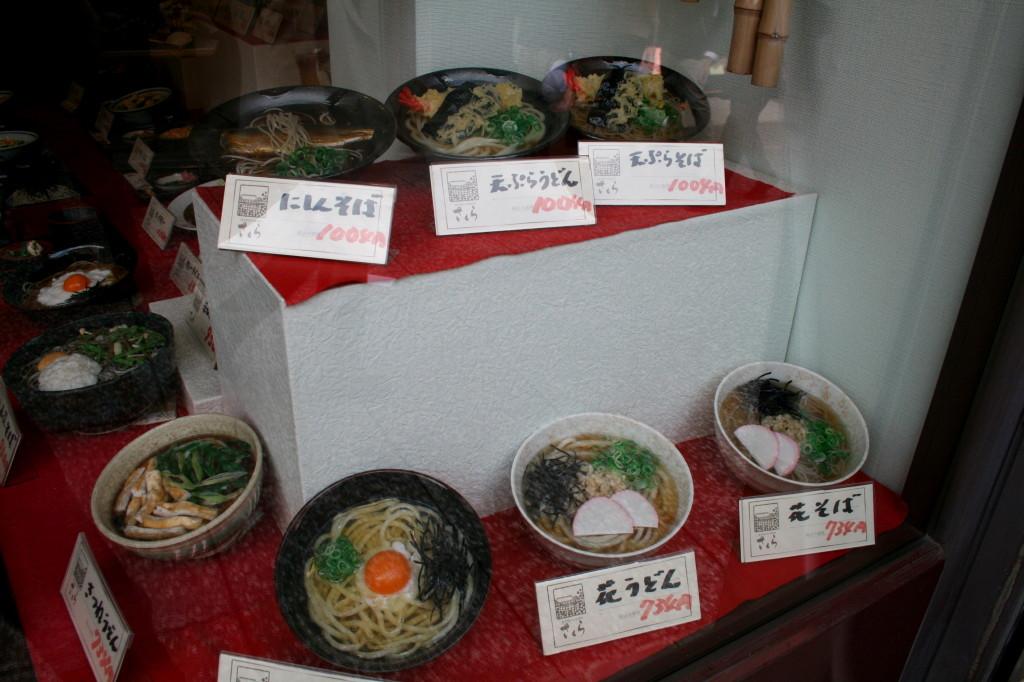 sannenzaka-plastic-food