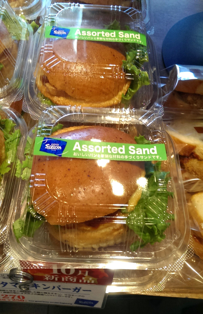 assorted-sand