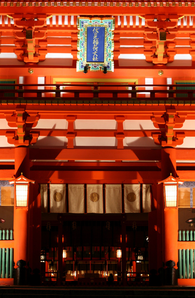 fushimi-inari-shinto-gate