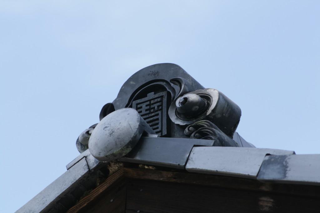 isuien-garden-roof-detail