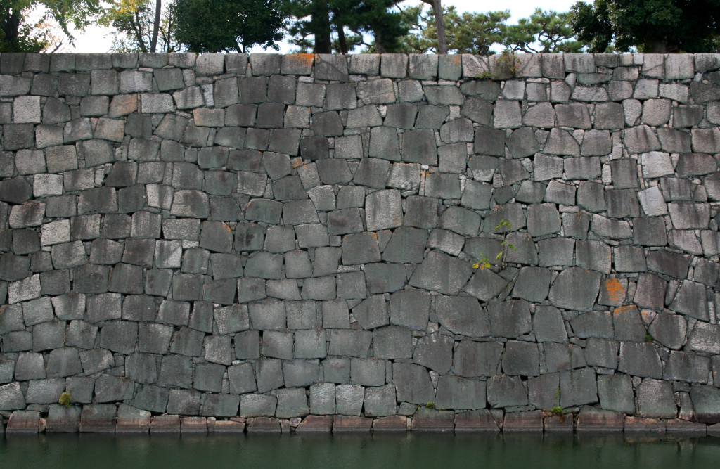 nijo-castle-moat-wall
