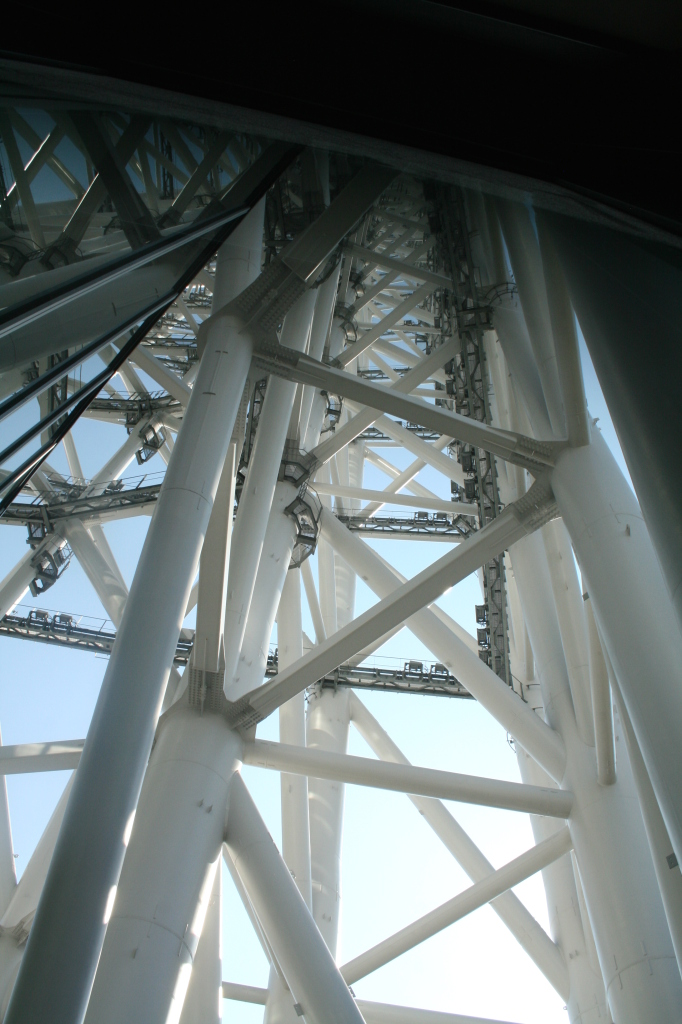 skytree-supports
