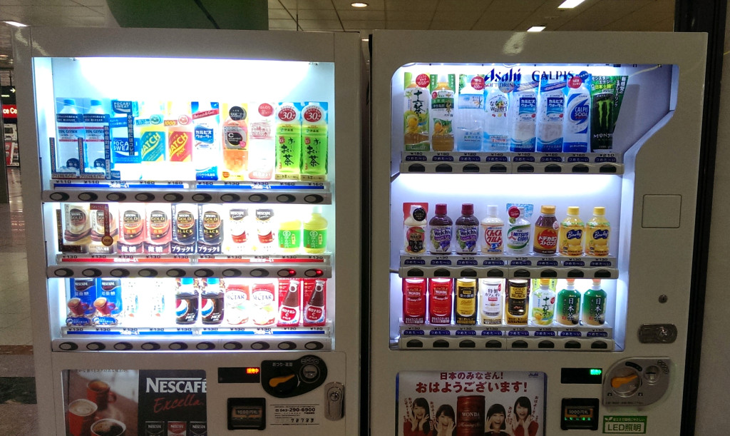 tokyo-station-vending-machines